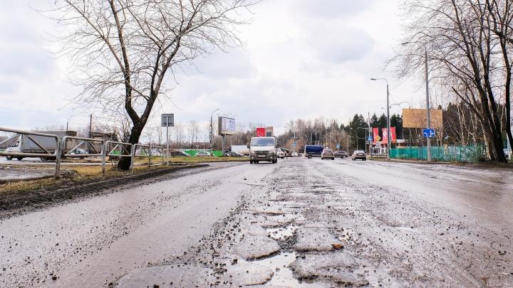 В Перми начинается реконструкция Карпинского: движение там ограничат до конца октября