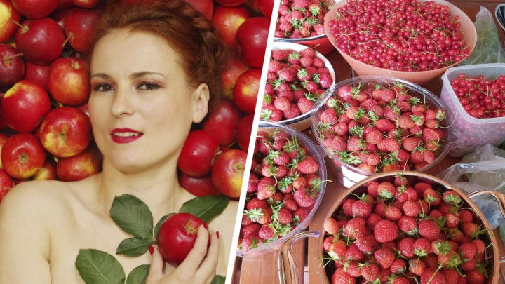 За это лето и любят: показываем, какие фрукты и ягоды выращивают и скупают екатеринбуржцы