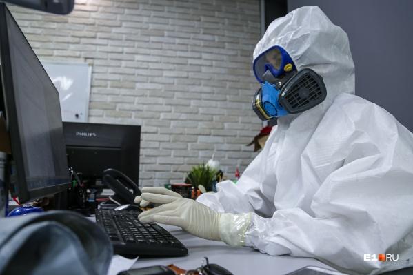 В Свердловской области теперь более 7 тысяч заболевших