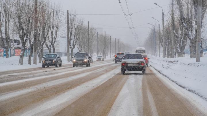 В Перми ожидается резкое похолодание до -11 градусов