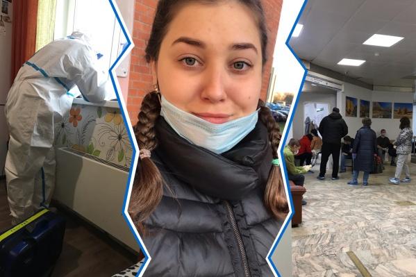 Девушка пыталась уберечься от коронавируса с первых дней введения режима повышенной готовности, но на работе ей буквально смеялись в лицо