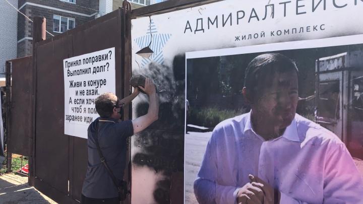 «Нам сжечь себя, чтобы вы зашевелились?!»: обманутые дольщики разбили палаточный лагерь на юге Волгограда