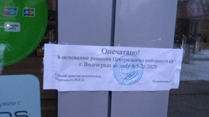 В центре Волгограда за нарушения закрыли магазин «Креветка»