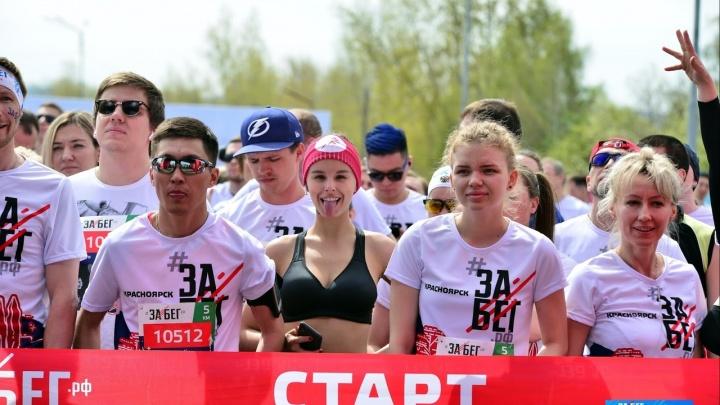 Полумарафон «ЗаБег.РФ» в Уфе станет частью мирового рекорда