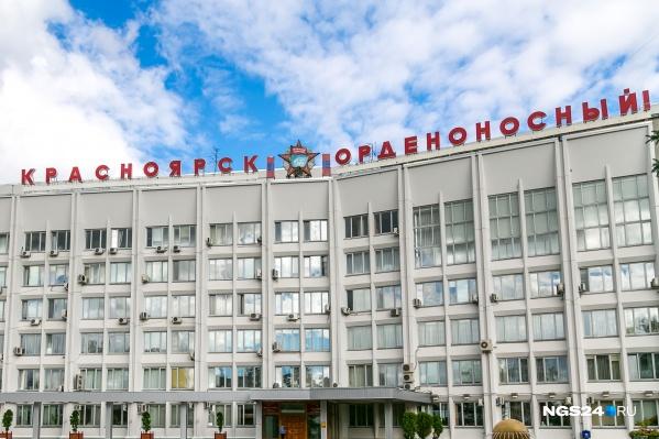 Предприятия Красноярска были удостоены четырех орденов