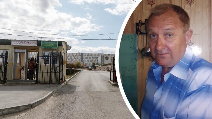 «Спасите моего папу!»: в Волгограде ветеран оказался в реанимации после недели ожидания врача