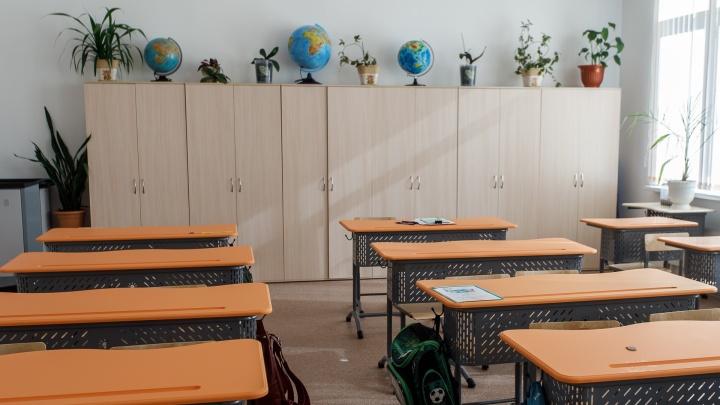 Прокуратура не нашла в школах Волгограда отчетов о поборах с родителей
