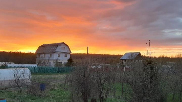 Вместо салюта на 9 Мая: над Ярославлем разлился полыхающий закат