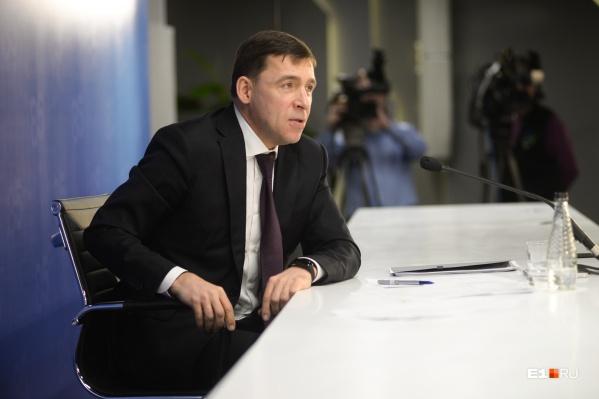 Губернатор ответил на вопрос о ситуации с мигрантами на улице Пехотинцев