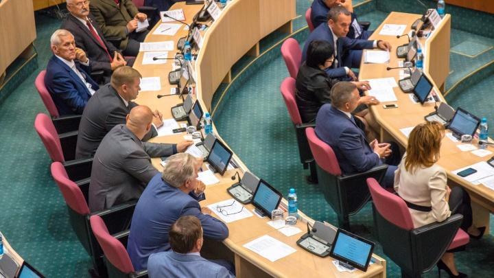В Самарской области утвердили скидки на налоги из-за коронавируса