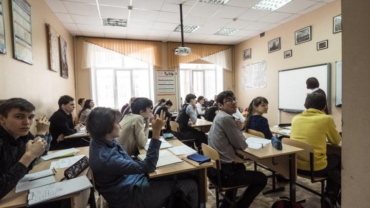 Власти ищут подрядчика на строительство школы в Академгородке: за работу готовы заплатить почти миллиард