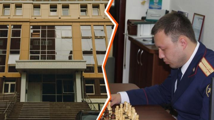 Тюменский следователь, отмечавший повышение под крики «АУЕ», оспаривает свое увольнение в суде