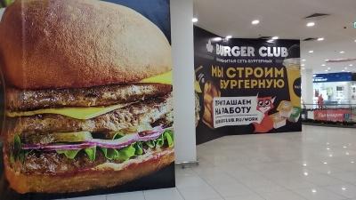 В Новосибирск идет новая сеть бургеров из Украины — заведение откроется в «Ройял Парке»