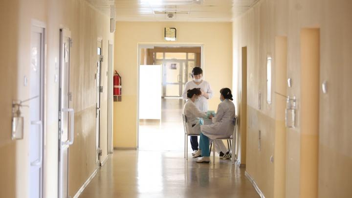 В Минздраве назвали количество дополнительных коек для больных коронавирусом в Челябинской области
