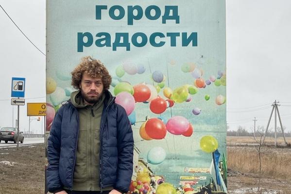 Варламов напомнил, что Шахты — один из самых криминальных городов России