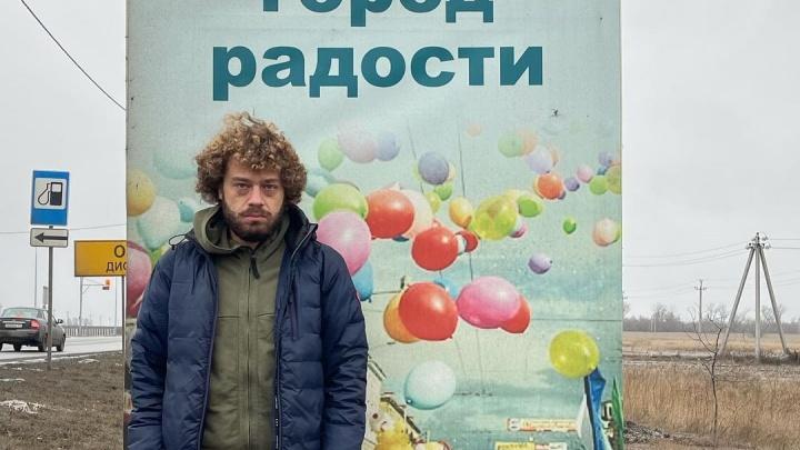 «Все ходят настороженные, как сурикаты»: блогер Варламов посетил Шахты