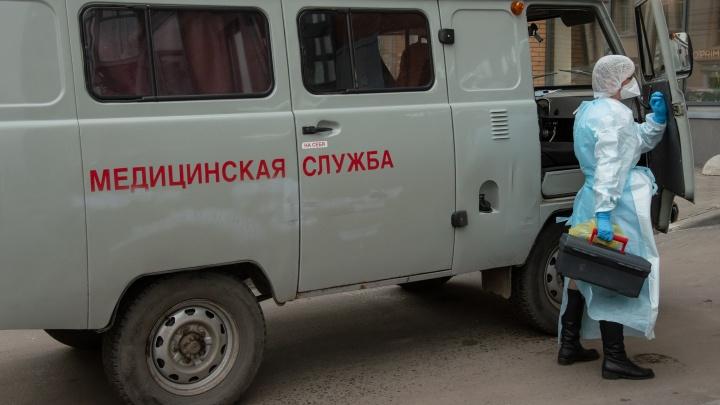 За сутки в Архангельской области выявили 339 случаев COVID-19. Данные регионального оперштаба