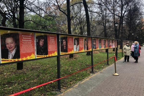 Аллею открывает фото бывшего директора 9-й гимназии Валентины Желтоножко