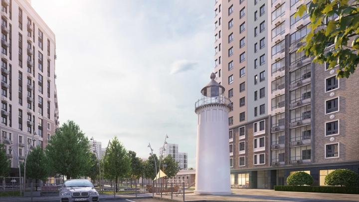 Тюменцы смогут купить квартиру в «Айвазовском» на крутых условиях от застройщика