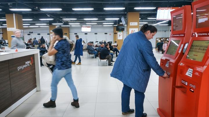 МФЦ в Башкирии ввел ограничения для посещения, всё из-за коронавируса