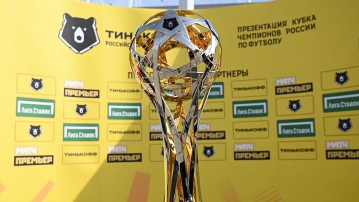 Это не форс-мажор: РПЛ и РФС объяснили, почему не перенесли матч «Сочи» — «Ростов»