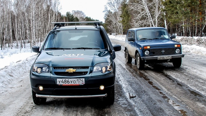 Неравный брак: тестируем последнюю в истории Chevrolet Niva