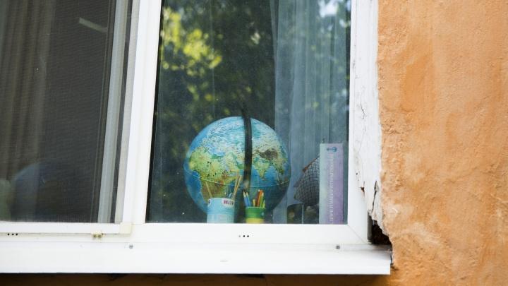 Дети массово болеют: 46 классов в Ярославле перевели на дистанционное обучение