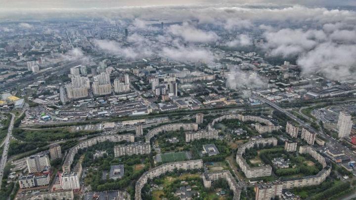 Геометрия Екатеринбурга: выбираем самый красивый из шести микрорайонов