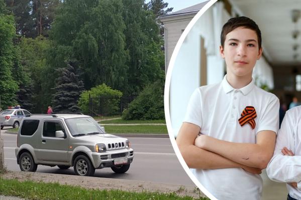 Ивану Гречневу было 14 лет. Он переходил дорогу по пешеходному переходу, когда его сбила машина, за рулем которой была 81-летняя жительница Академгородка