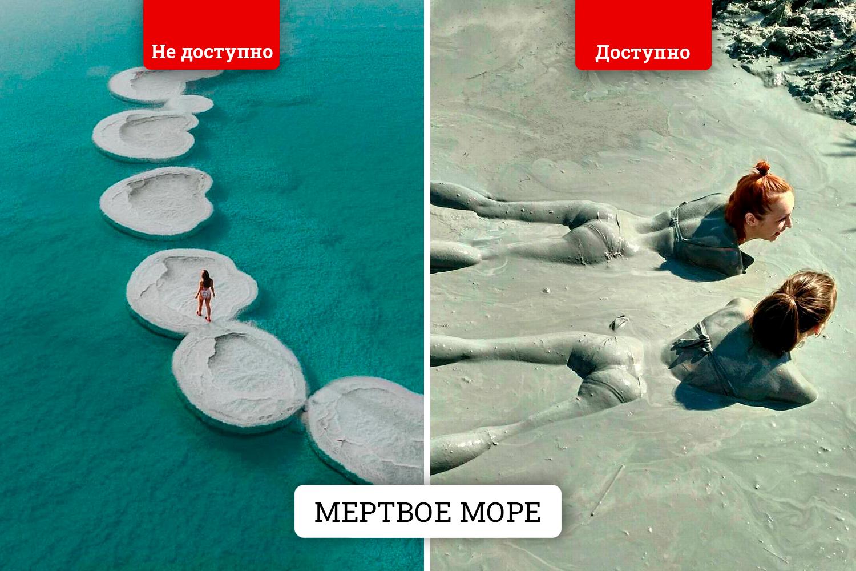 Оздоровительный эффект есть и у купания на Мёртвом море, и от использования грязей на солёных озёрах Урала