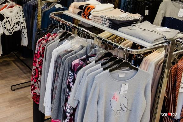 В магазине можно будет купить одежду брендов премиум-класса и среднего уровня