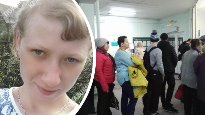 В Красноярске пропала беременная девушка