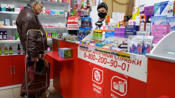 Минздрав Кузбасса рассказал, сколько в аптеках региона упаковок антибиотиков