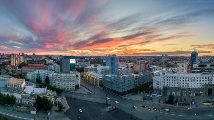 Это вам не Париж! Сравниваем Челябинск с мегаполисами России и мира — какой простор он нам даёт