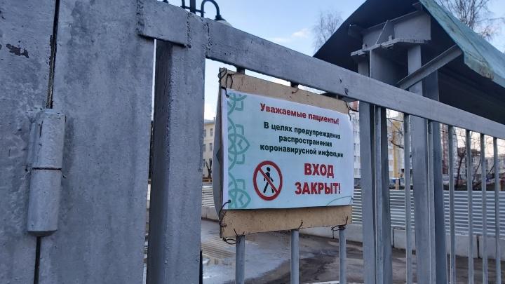 В Башкирии скончался первый пациент с коронавирусом