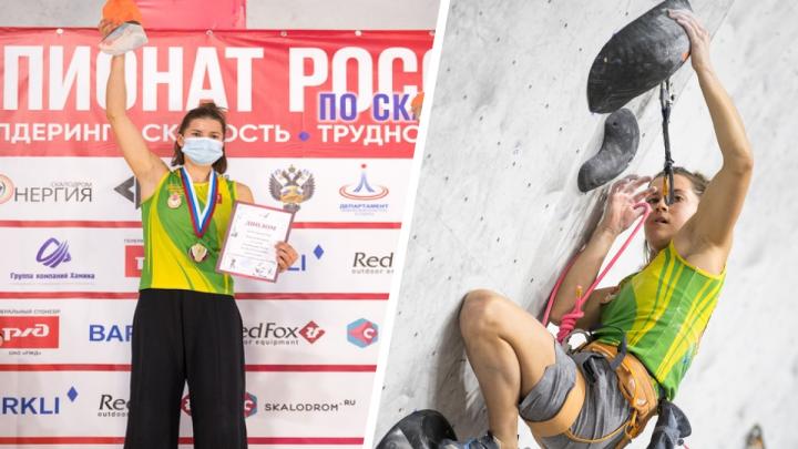 «Во время коронавируса занималась на даче»: екатеринбурженка выиграла чемпионат России по скалолазанию