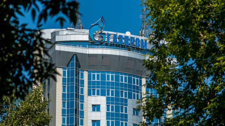 На «Газпром» подали в суд из-за газового передела в Самарской области