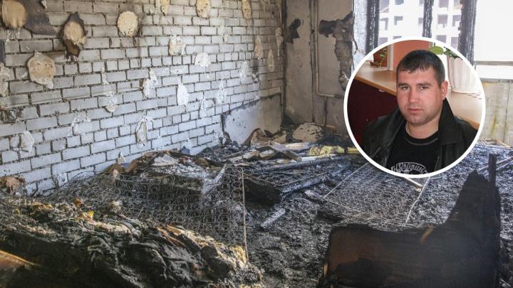 Держал в страхе весь дом: квартира ярославца, пытавшегося взорвать дом, сгорела дотла