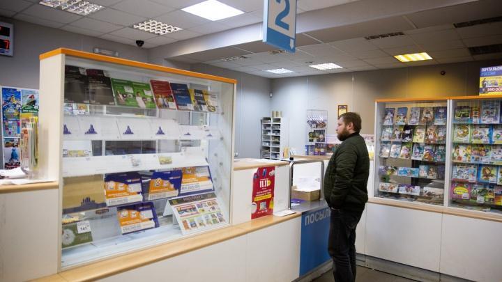 Оставшимся без работы жителям Ярославской области «Почта России» предложила трудоустройство