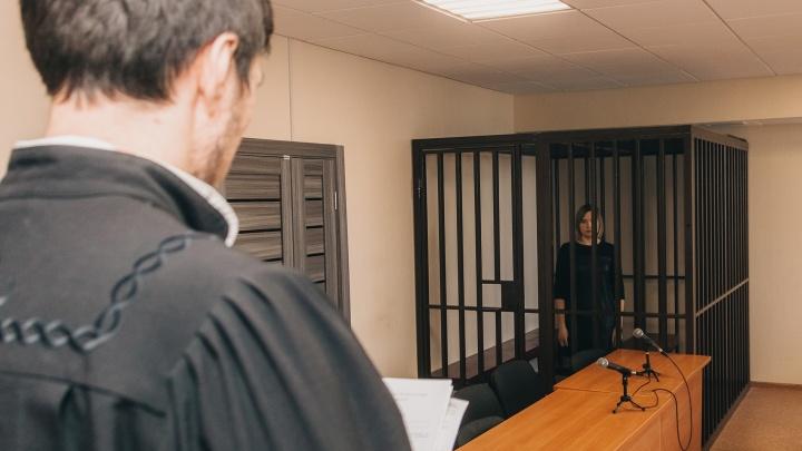 В Самаре вынесли приговор по делу о взятках судье