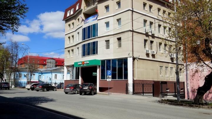 Власти выкупили за 149 млн бывшее здание банка «Югра» на Володарского. Что там будет