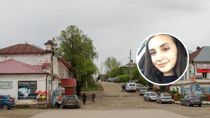 В Перми собирают людей на поиски 18-летней девушки, пропавшей два месяца назад