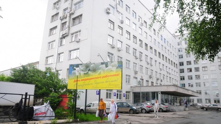 В главной «ковидной» больнице Екатеринбурга восстанавливают плановую помощь