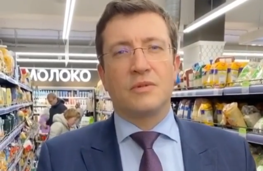 Глеб Никитин прогулялся по магазинам города и заверил нижегородцев, что с продуктами проблем нет