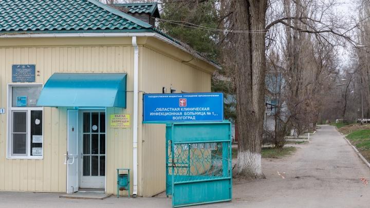 К охране инфекционных госпиталей в Волгограде привлекут Росгвардию