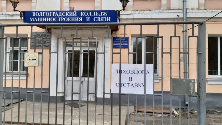 В Волгограде защитники снесенного памятника Ленину потребовали отставок