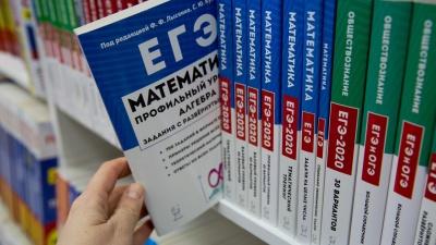 Стали известны даты проведения ЕГЭ в Ярославской области. Когда сдавать экзамены