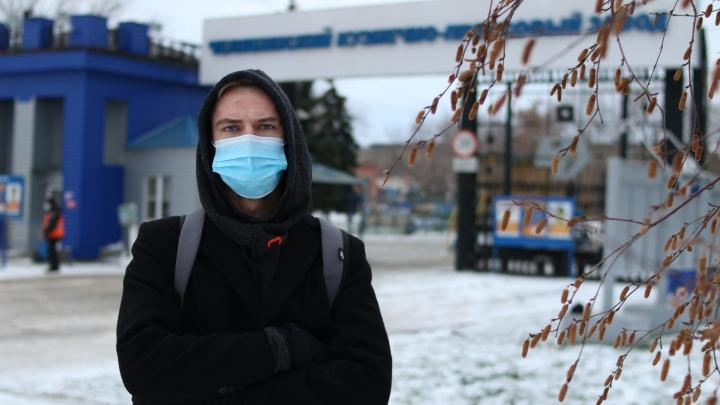 ЧКПЗ усилил меры по борьбе с COVID-19 и призвал жителей Челябинска быть ответственнее
