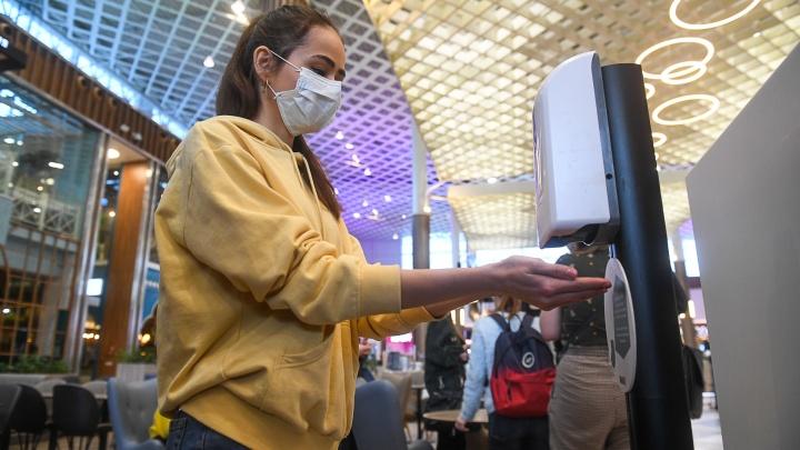 В Свердловской области за сутки выявили 137 новых случаев коронавируса