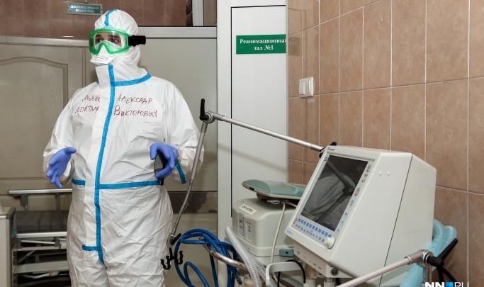Максимальный прирост: еще 459 жителей Нижегородской области заразились коронавирусом